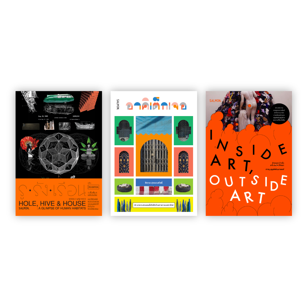 Art & Arch set