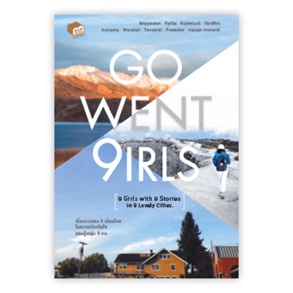 Go Went Girls