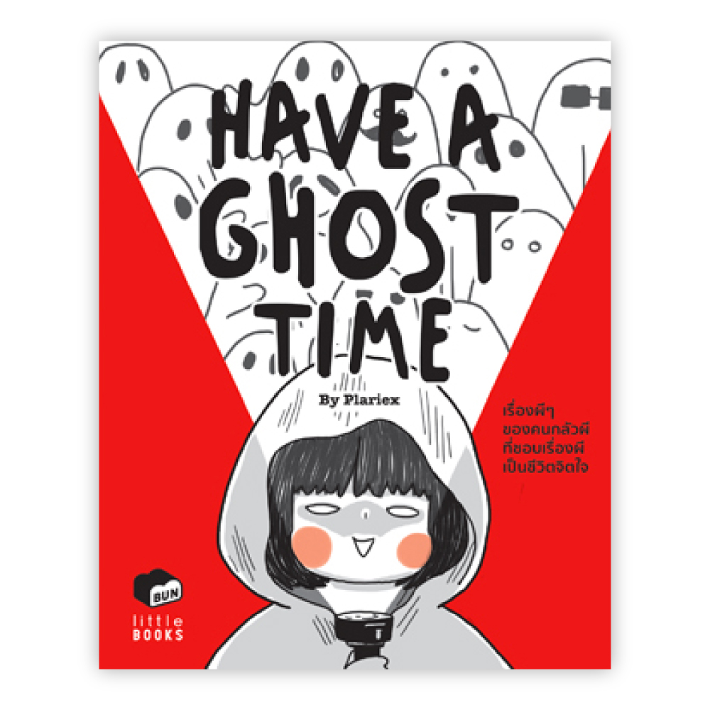 Have A Ghost Time