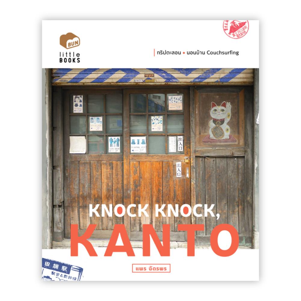 KNOCK KNOCK, KANTO