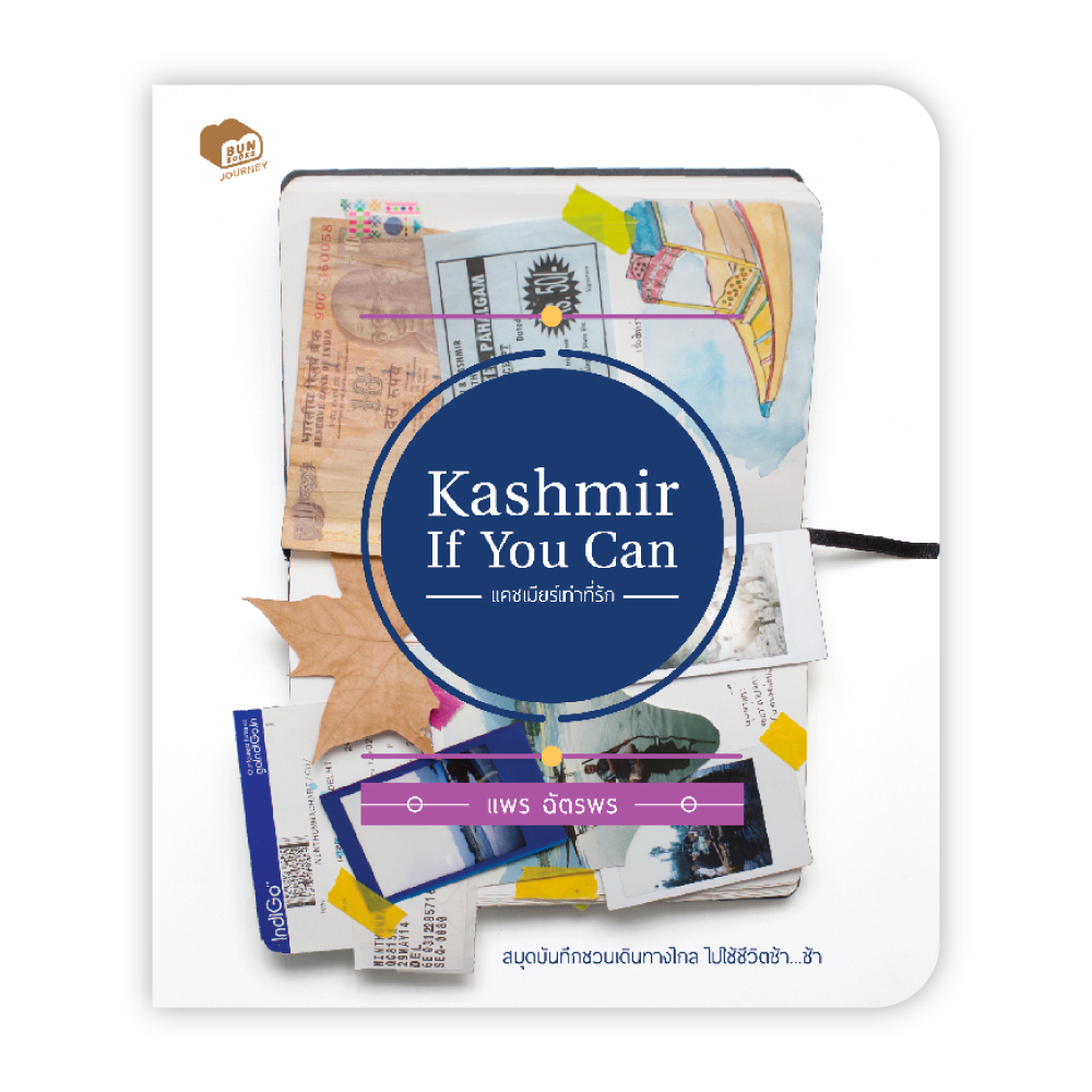 Kashmir If You Can