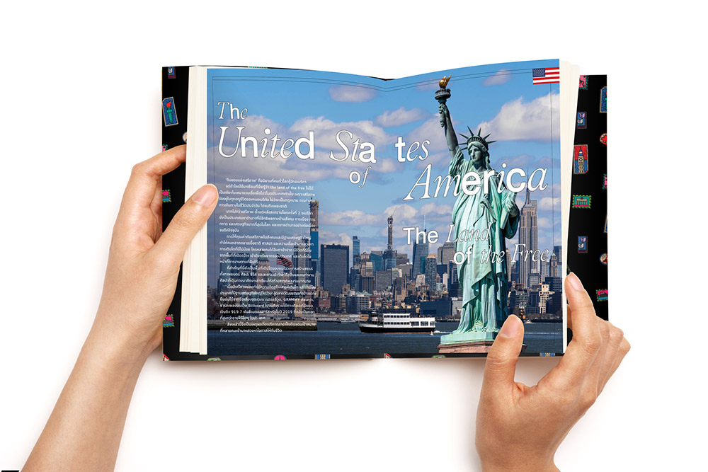 a day 249 ฉบับ Global Citizen
