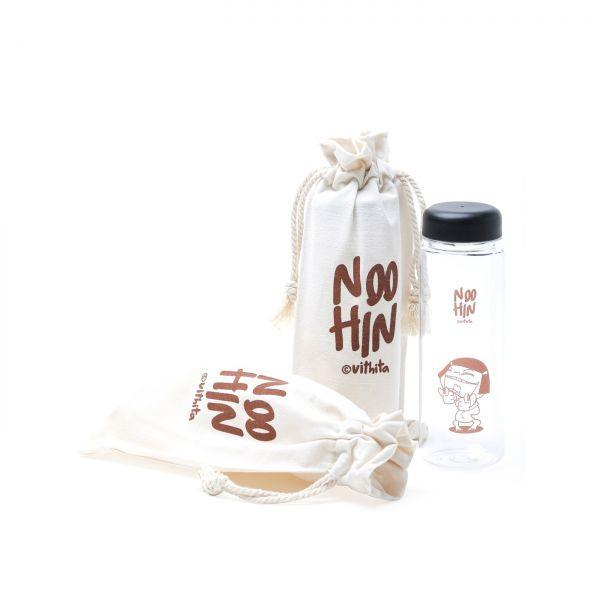 Noo Hin Bottle