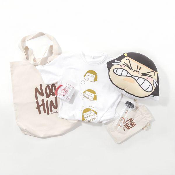 Noo Hin Happy Set 1