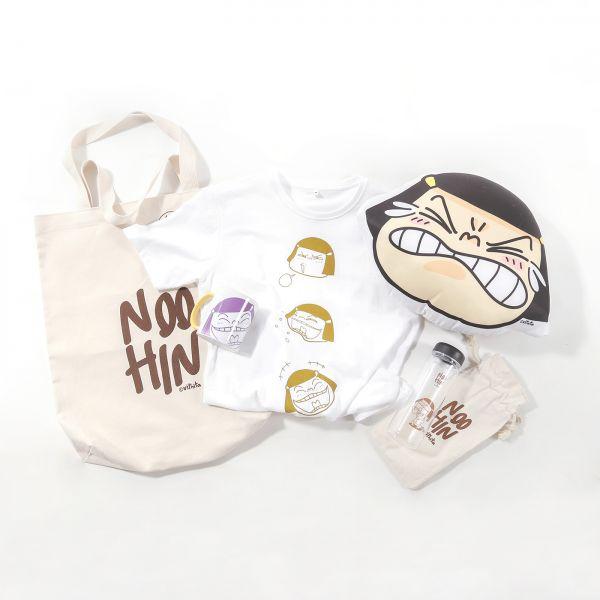 Noo Hin Happy Set 5