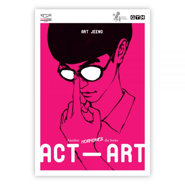 HORMONES THE SERIES ฉบับ ACT-ART