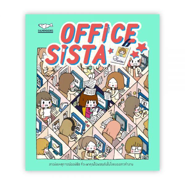 OFFICE SISTA