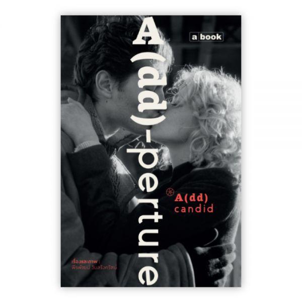 A(dd)perture