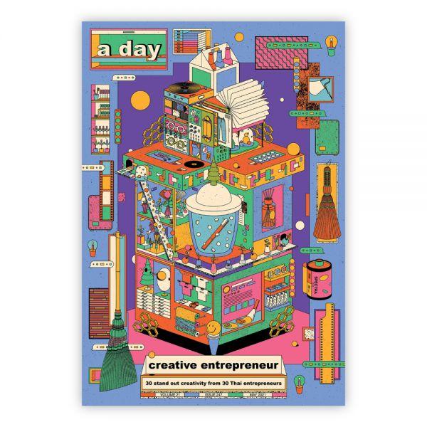 a day 247 ฉบับ creative entrepreneur