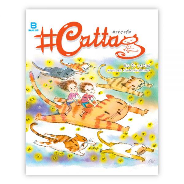 #Cattag