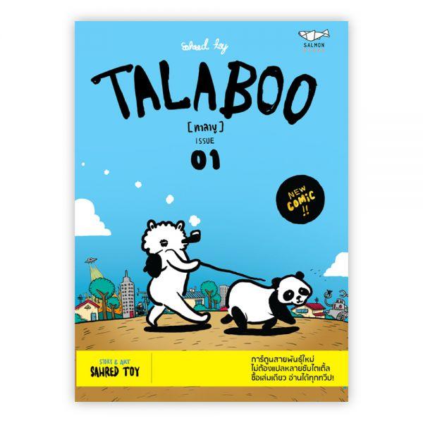 [ตำหนิ] TALABOO ISSUE 01