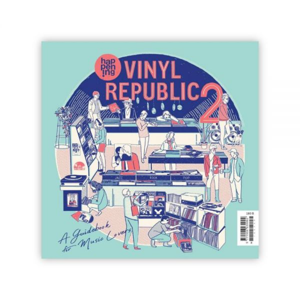 happening 'Vinyl Republic 2'