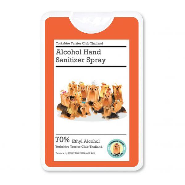 Alcohol Hand Sanitizer Spray ลายครอบครัวคุณน้ำหอม